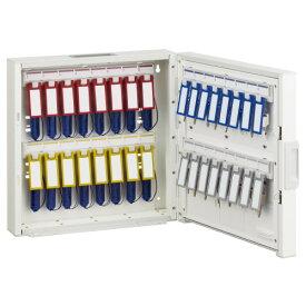 コクヨ USBメモリーボックス<KEYSYS> キーボックス兼用 収納鍵数32個 KFB-UTL32 (1セット)