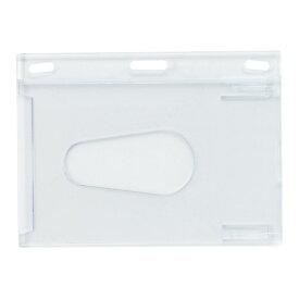 オープン工業 名札ケースハード IDカード用 中紙なし 10枚入り NB-43 (1パック(10枚入))