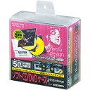 コクヨ ソフトCD/DVDケース <Media design> 黒 50枚 EDC-CAU1-50D (1パック(50枚入))