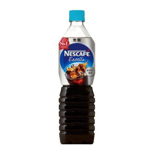 ネスレ ネスカフェエクセラ ボトルコーヒー無糖 900ml×12本 12213569 (1箱(12本入))