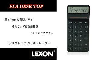 華利 rexon ELA 桌面 Ella 桌面桌面計算機