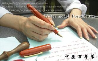 次郎鋼筆作家模型可擕式尺寸輪島漆器油漆面