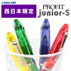 小Sailor万年笔透明钢笔利润-S钢笔斯多后部彩色