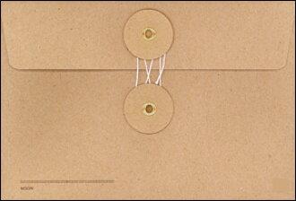 MIDORI 牛皮紙信封卡夫系列水準楔尺寸 M (綠色)