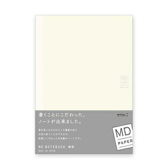 MIDORI MD notebook A5 size (green)