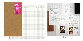 TRAVELER'S notebook トラベラーズノート用リフィル 日記 005(レフィル/リファイル)