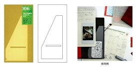TRAVELER'S notebook トラベラーズノート用リフィル ポケットシール(L) 006