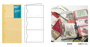TRAVELER'S notebook トラベラーズノート用リフィル 名刺ファイル 007