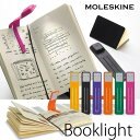 Mole booklight