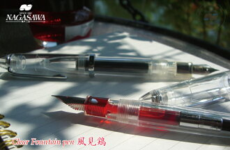 NAGASAWA original clear fountain pen