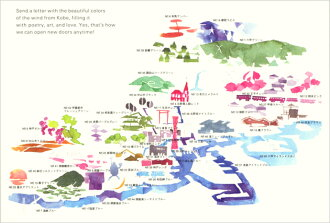 NAGASAWA original kiyohara Takehiko KobeINK tale postcards (Nagasawa / Kobe ink / maps / illustrations / postcard / leaf write )