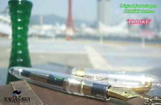 NAGASAWA original fountain pen プロスケセーラー fountain pen profit type