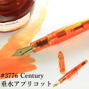3776 apricot 01