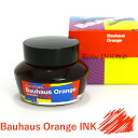 きたれ、バウハウス展コラボ Kobe INK物語 限定販売【バウハウスオレンジ】 (NAGASAWA PenStyle Bauhaus Orange /ナ…