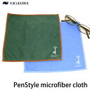 Penstyle cloth