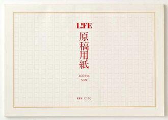 라이프/LIFE 원고지 세미 B5 크기 400 字詰 보고서 유형 천국 풀 174mm×249mm C150