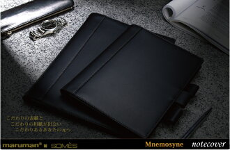 maruman maruman Mnemosyne × Somes collaboration ニーモシネ not cover B5 size genuine leather products ( maruman )