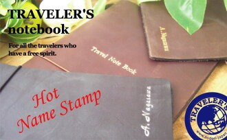 Foil-stamp it, and hold the name TRAVELER'S notebook; * travelers notebook body はです. (I put travelers notebook /MIDORI/ green / name)