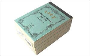 【お得な5冊パック】ライフ ノーブル メモ B7サイズ 方眼(N40)/無地(N41)/横罫(N42) LIFE NOBLE MEMO