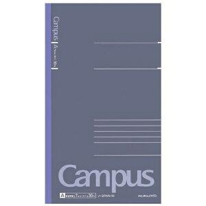 KOKUYO キャンパスノート スリムB5ノート 普通横罫(A罫:7mm) 30枚 5冊まとめ グレー/ピンク/イエロー ノ-3PAN-M/P/Y×5冊 (コクヨ/Campus/キャンバス)