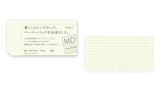 MIDORI MD紙產品MD紙墊襯A6纖細尺寸(綠)