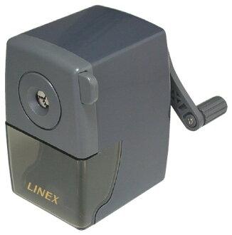 LINEX / Lynx Pencil Sharpener DS1000