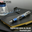 Diaminial ltd bl