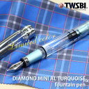 Diaminial ltd tq