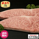 【最高級】 飛騨牛 サーロイン ステーキ 200g 2枚 送料無料 のし対応 厳選 黒毛和牛 焼肉 肉 ギフト 母の日 父の日 お…