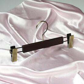 ハンガー 木製 ボトム ハンガー ズボン用 ズボン吊 スカート ピンチ BS-09 木製ボトムハンガー アンティーク HANGER 名入れ可 c7lnh