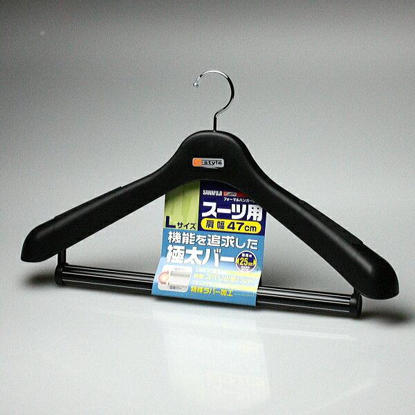 ハンガー スーツ ジャケット コート メンズ プラスチック 型崩 セット FBフォーマルハンガー BB47 5本セット 47cm HANGER hfjdl