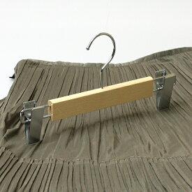 ハンガー 木製 ハンガー ズボン用 木製ハンガー パンツ スカート ボトム NS70−02 木製ボトムハンガー クリア スカートハンガー HANGER c7lnh