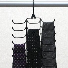 スチールハンガー ネクタイ ベルト 整理 収納 クローゼット ネクタイハンガー 10段 黒 ブラック HANGER