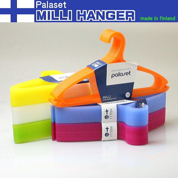 ハンガー 洗濯 シャツ用ハンガー カジュアルハンガー プラスチックハンガー セットハンガー 薄型 パラセット MILLI ハンガー10本セット HANGER