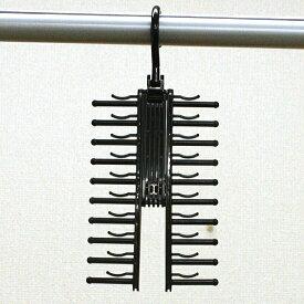 ネクタイ ハンガー 収納 ネクタイ掛け 整理 F-FIT ネクタイハンガー クロス HANGER