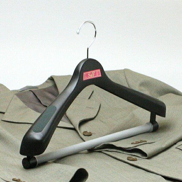 ハンガー スーツ ジャケット メンズ プラスチック S&F ジャケット回転式ハンガー45cm ブラック 3本セット HANGER hfjdl