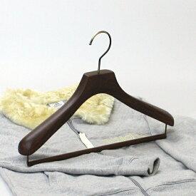 ハンガー 木製 スーツ レディース ジャケット ハンガー 型崩れ BS-15S 木製ハンガー バー付 アンティック 38cm HANGER 名入れ可 女性 婦人