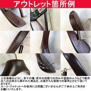 ハンガー木製ながしおスーツ/ジャケット/バー付き40cm/43cm/46cmパンツすべらない国産木製ハンガーテーラーズHANGER名入れ可