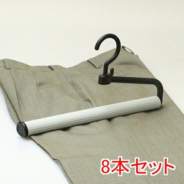 ハンガー ズボン用 スラックス セット プラスチック 極太リレースラックスハンガー 8本セット HANGER c7lnh