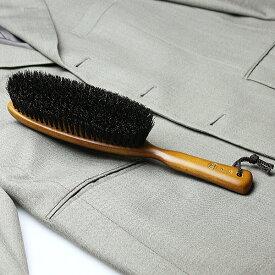 江戸屋 洋服ブラシ ウール用洋服ブラシ やわらかめ お手入れ ウール用洋服ブラシ 99(ブナ)名入れ可