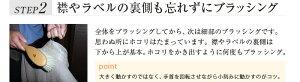 洋服ブラシ馬洋服ブラシウール用カシミア用カシミヤ用NAGASHIOオリジナル馬毛洋服ブラシ名入れ可