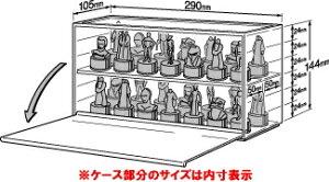 フィギュアコレクションケース