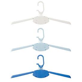 洗濯ハンガー 衣類ハンガー おさぼりワンタッチハンガー 3本セット Kogure(コグレ)洗濯用品 物干しハンガー 室内物干し 肩幅伸縮 ランドリーグッズ