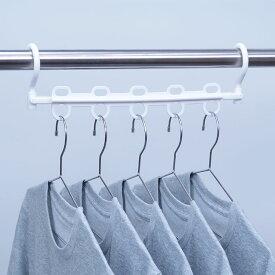 洗濯 ハンガー 物干しハンガー アライール リレーハンガー2P 2本組 アウトドア ピンチ 旅行用品 トラベル RL-02A