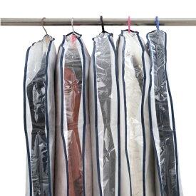 衣類カバー スーツカバー 収納カバー クローゼット 不織布セット ナカミエール衣類カバー 3枚組