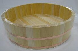 寿司桶 すし桶 寿司おけ すしおけ 寿司 蓋 飯台 木製 銅タガ 【星野 飯台 寿司桶 36cm】