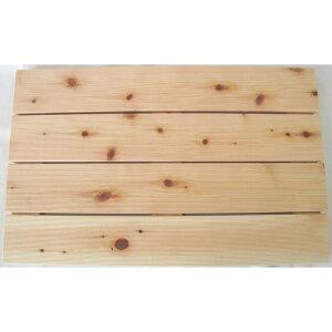 バスグッズ 入浴用品 浴室用品 国産桧 木製 すのこ スノコ 簀子 風呂スノコ バスマット 【星野 桧バスマット】