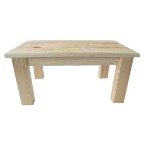 木製すのこ 木製 すのこ スノコ 簀子 踏み台 木製台 万能台 【星野 万能台 桧】