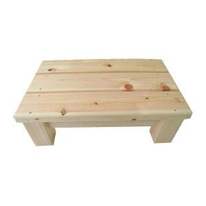 木製すのこ 木製 すのこ スノコ 簀子 踏み台 【星野 足付スノコ 小】
