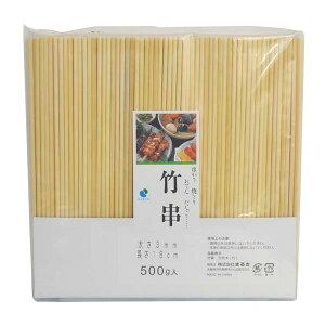 業務用 竹串 18cm